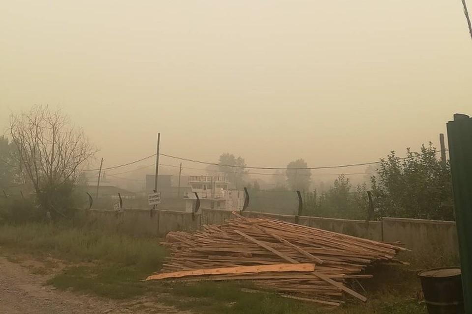 Все в дыму: концентрация вредных веществ в воздухе на севере Иркутской области выше нормы. Фото: соцсети