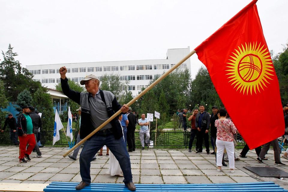 В ОБСЕ обеспокоены закрытием телеканала «Апрель» в Киргизии