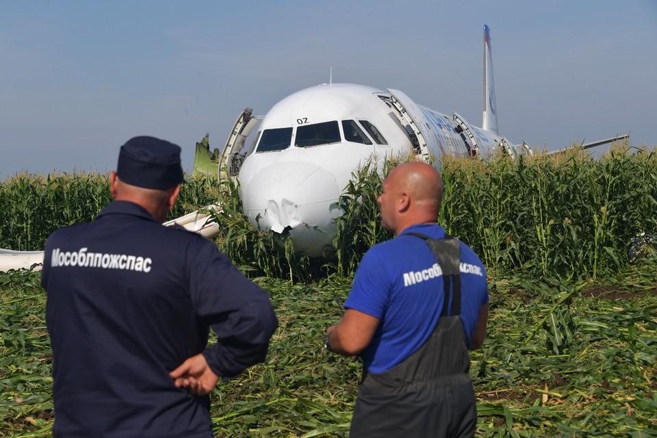Благодаря слаженным действиям экипажа, посадка прошла успешно. Погибших нет.