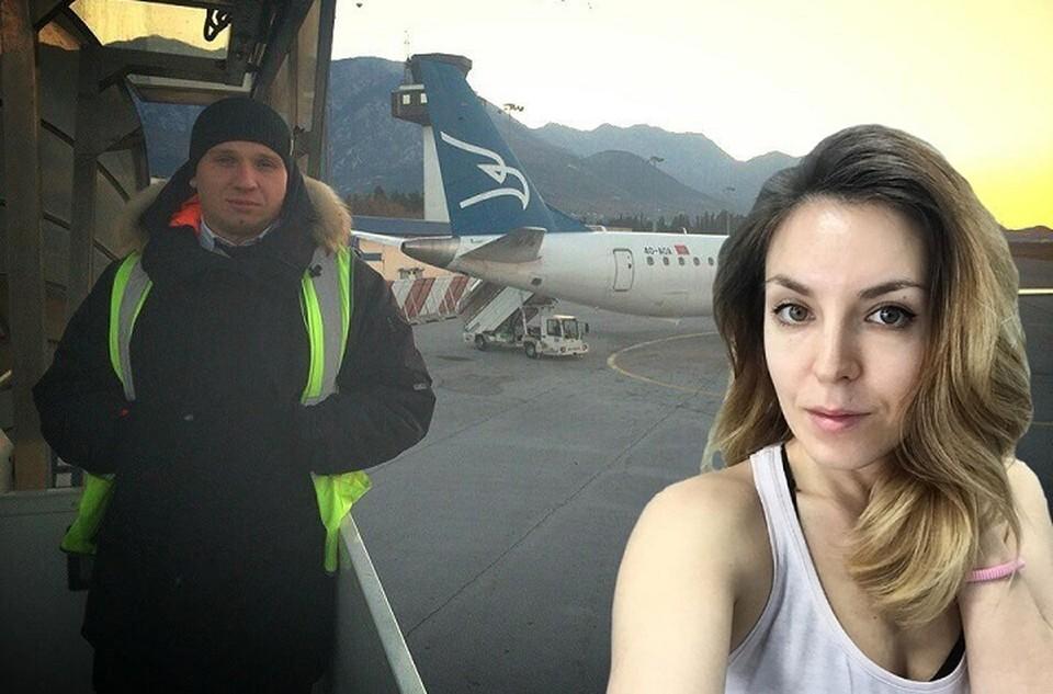Бывшая жена старшего бортпроводника Дмитрия Ивлицкого рассказала о его характере Фото: соцсети