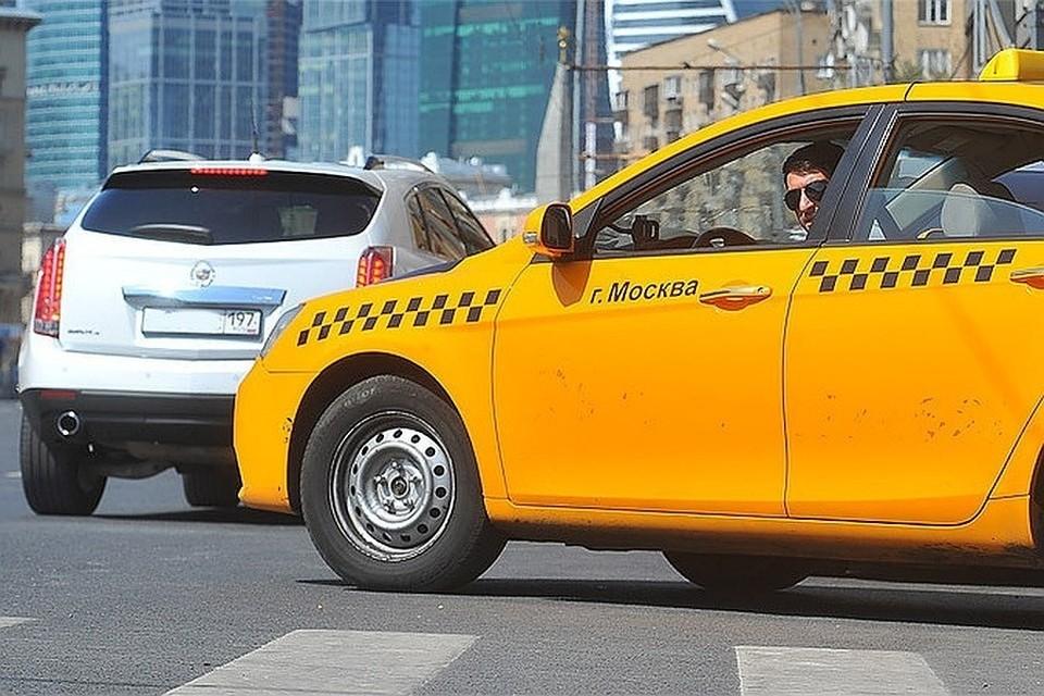 Угрожавшего пистолетом таксиста разыскивает полиция.