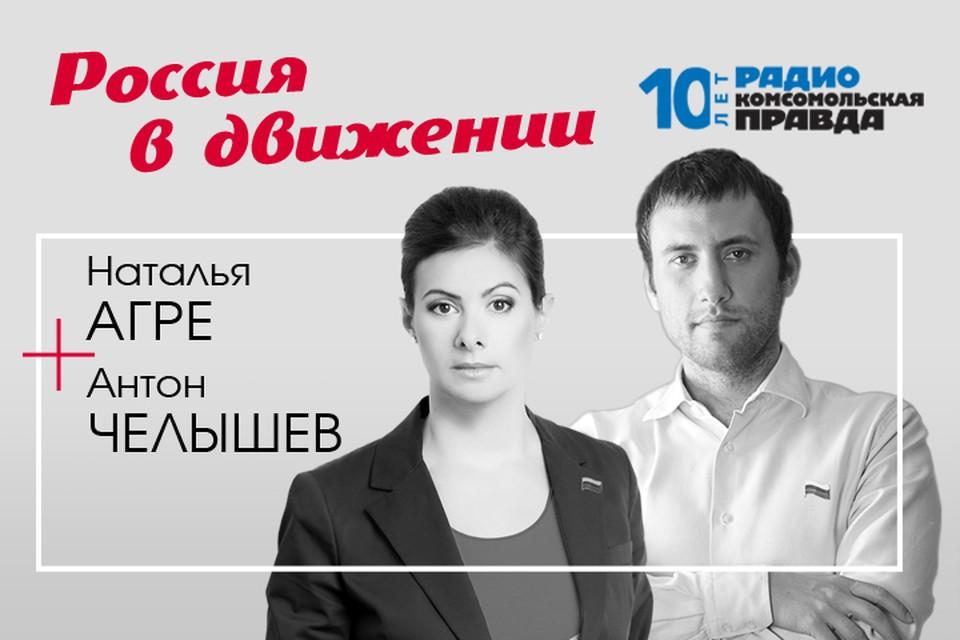 Как ГАИ России проверяет готовность учебных заведений к 1 сентября