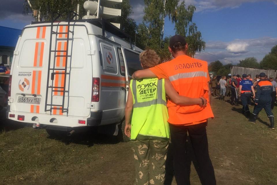 """В лесу постоянно находят следы пропавшей 5-летней Зарины Авгоновой. Фото: ПСО """"Волонтер"""""""