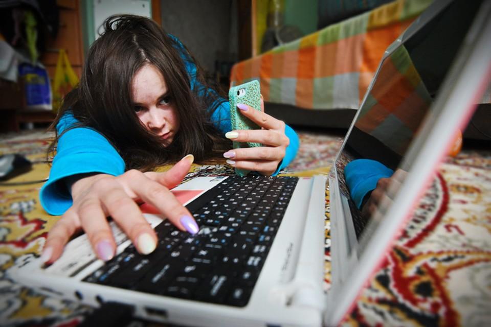 Нынешние подростки - это цифровые аборигены