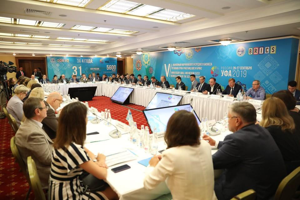 Фотографии предоставлены пресс-службой организационного комитета форума.