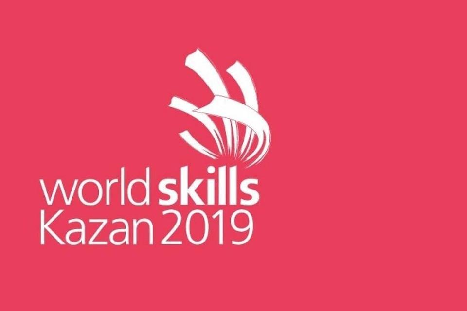 Два студента и три эксперта из Тюменской области отправились на мировой чемпионат WorldSkills Kazan 2019
