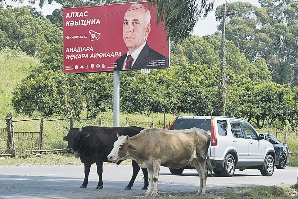 Что в Абхазии завтра выборы президента, становится понятно только по предвыборным плакатам. В остальном провинциальная тишь - никто не хочет портить курортный сезон.