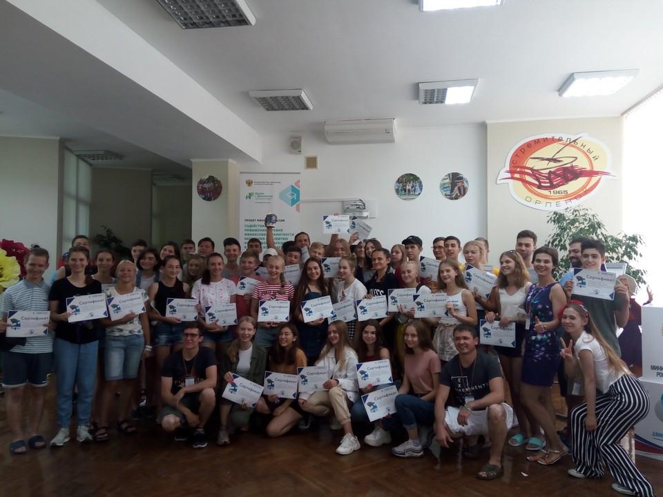 """Участниками тематический смены стали 130 детей. Фото: ВДЦ """"Орленок"""""""