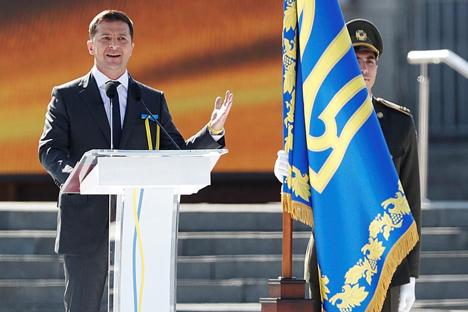 Зеленский ни разу не упомянул Россию в речи на День независимости