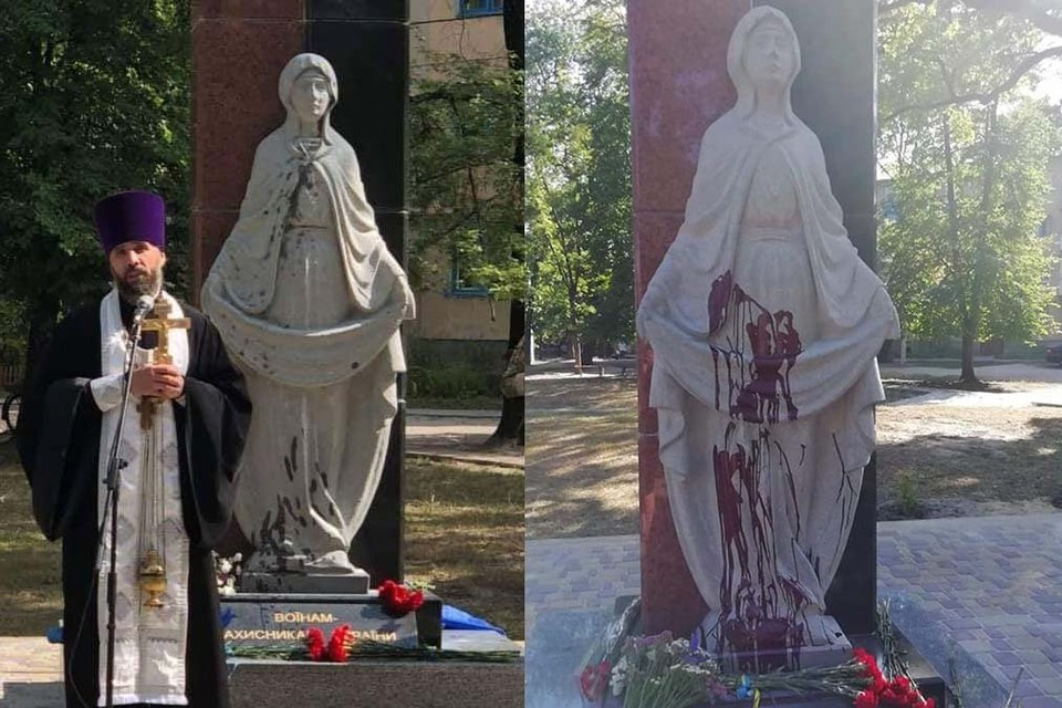 Под Житомиром облили краской памятник украинским военным. Фото: facebook.com/parfzt