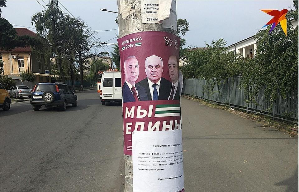Президент Абхазии вышел во второй тур выборов
