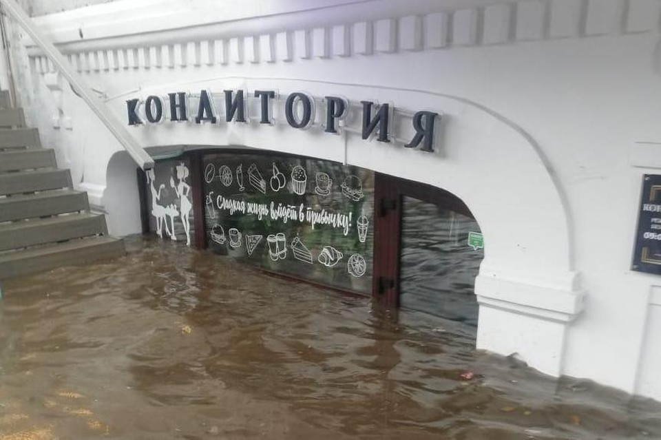 Владивосток ушел под воду. Фото: ГУ МЧС по Приморскому краю