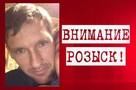 На Кубани отчим до смерти забил 4-летнюю падчерицу