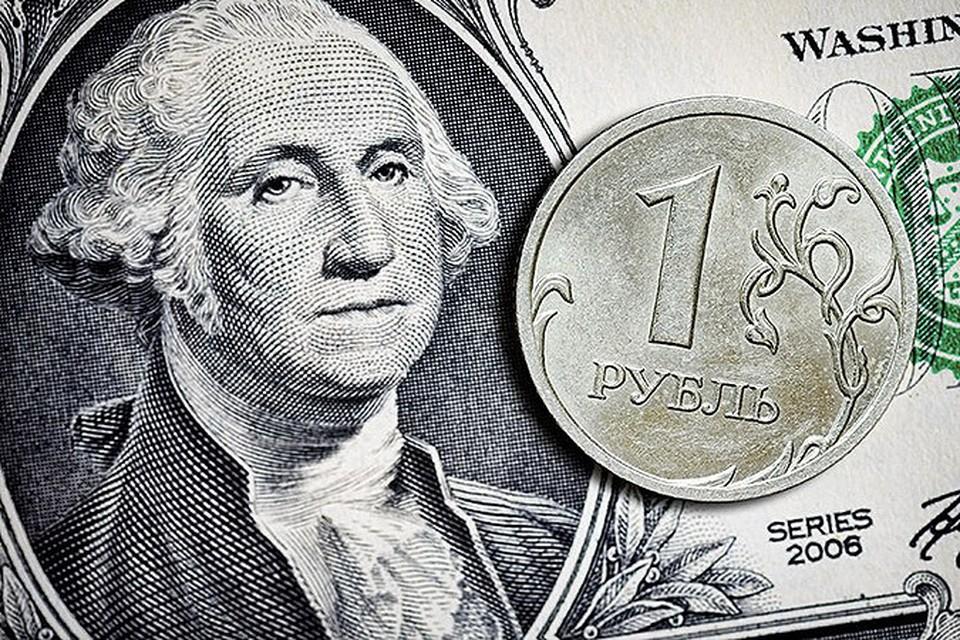Минэкономразвития спрогнозировало курс рубля к доллару до 2024 года