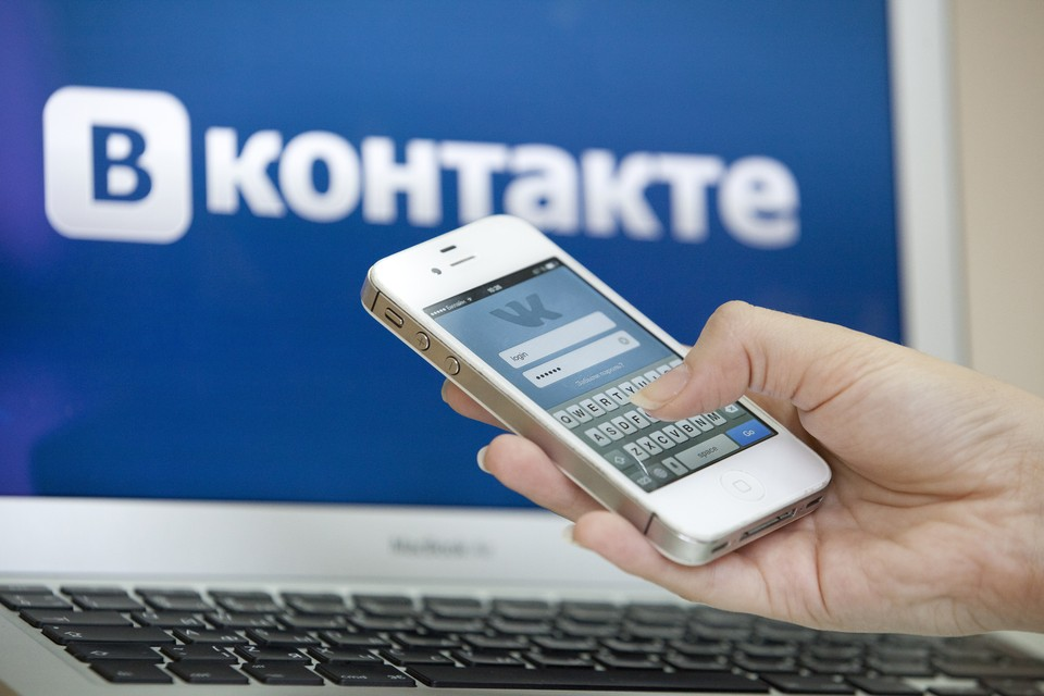 """Объявление было размещено в социальной сети """"Вконтакте"""""""