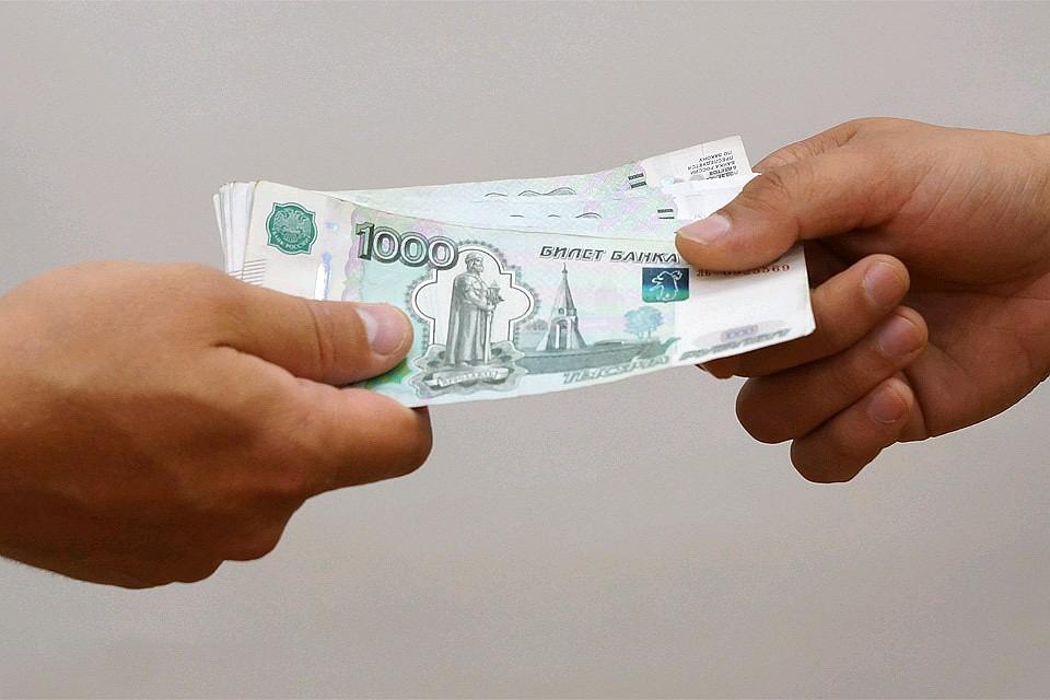 Средняя зарплата как рассчитать