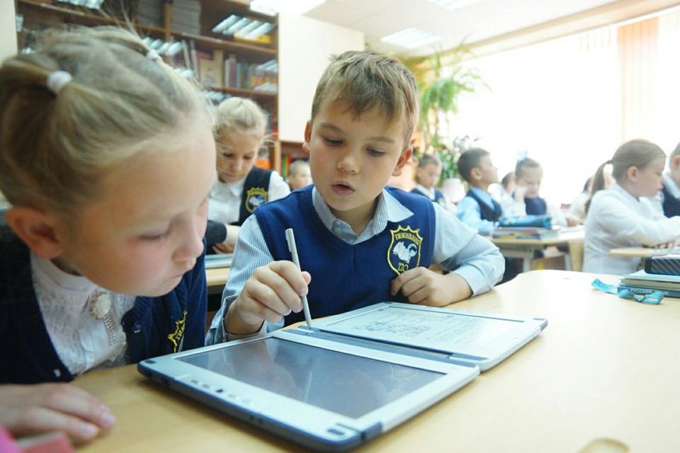 На какие технологии будет ориентироваться образование в новом учебном году, который начинается сегодня