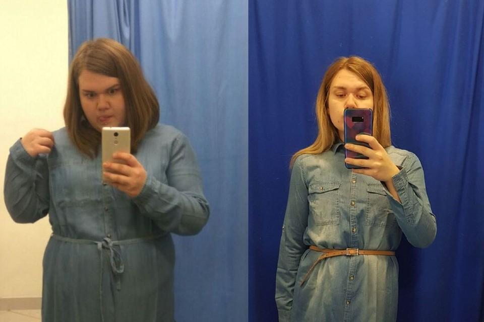 Теперь Катя носит одежду на несколько размеров меньше и не стесняется своей внешности. Фото: личный архив.