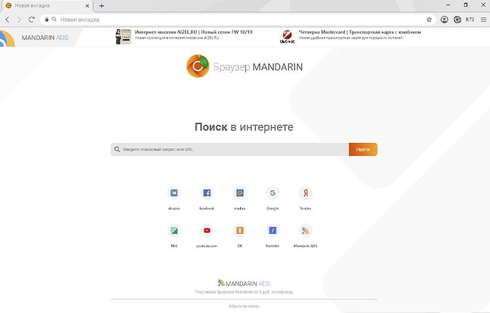 браузер для заработка в интернете