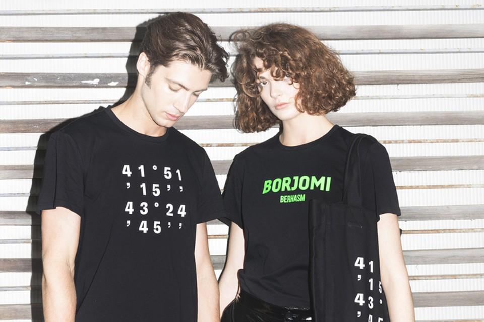 IDS Borjomi Russia представляет коллекцию одежды.
