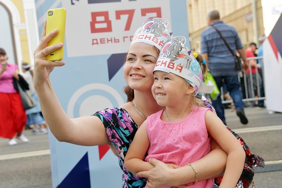 Москве 872 года: как столица отмечает День рождения