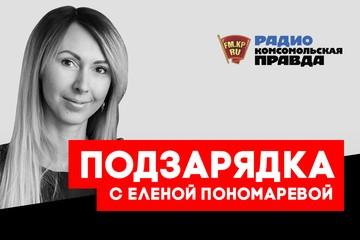 Ипотека в Челябинске: условия и бонусы
