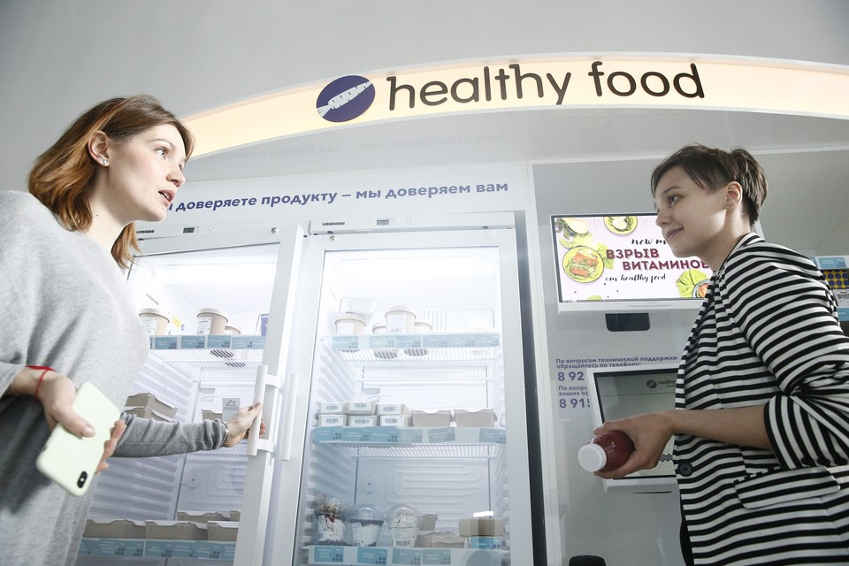 Автомат со здоровой едой компании Healthy Food. Фото: Александр Щербак ТАСС
