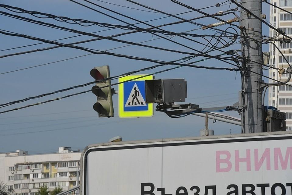 На улицах Твери установят 10 новых комплексов фиксации нарушений ПДД