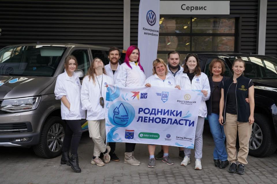 Участники проекта «Родники Ленобласти-2019»: на старт – с отличным настроением!