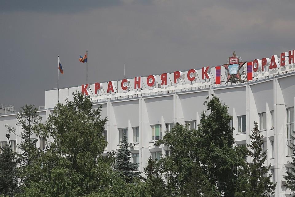 Социальной защитой красноярцев займется краевое правительство