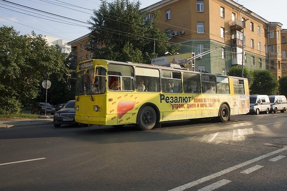 В Екатеринбурге, наконец, открыли мост на Шевченко