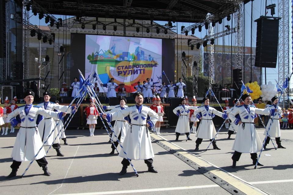 На День города 2019 в Ставрополе подготовлена насыщенная программа мероприятий