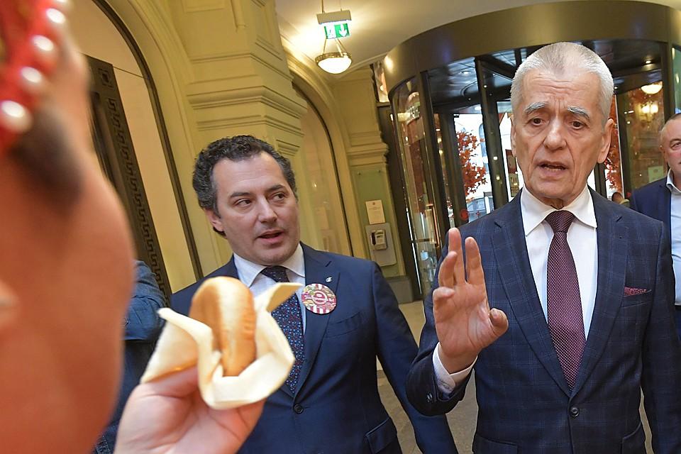 фотография депутата гд ольги онищенко боятся массового отравления