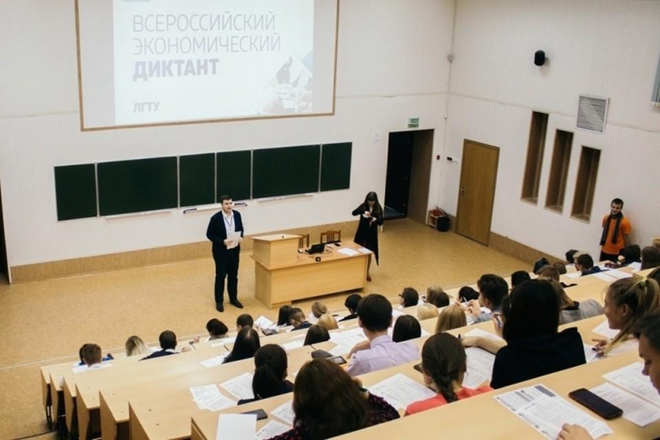 Липчан приглашают на экономический диктант