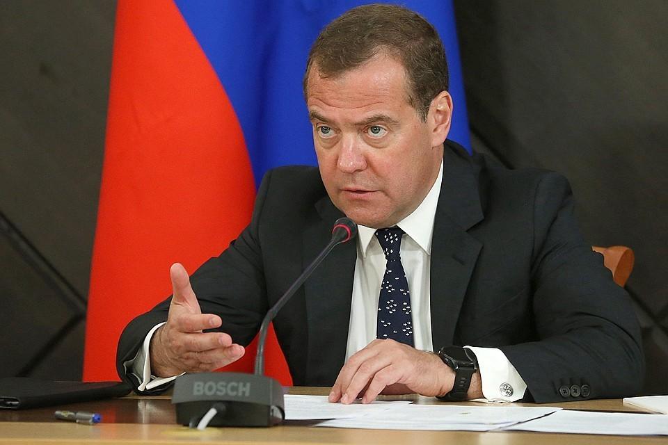 Дмитрий Медведев. Фото Екатерина Штукина/POOL/ТАСС