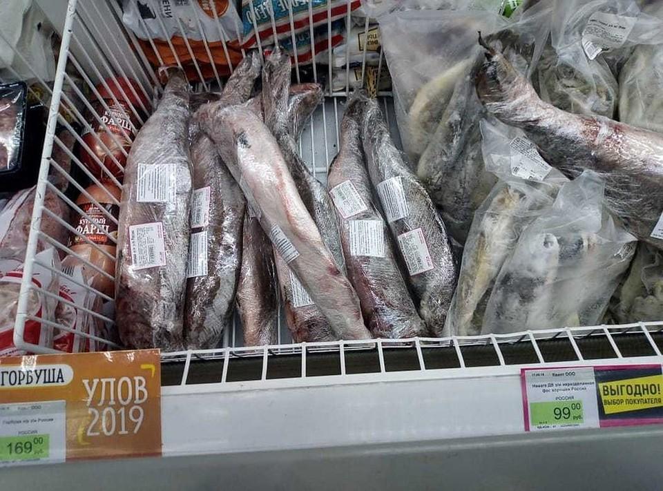 Если сравнивать ценники, то самой доступной рыбой для хабаровчан по-прежнему остается навага