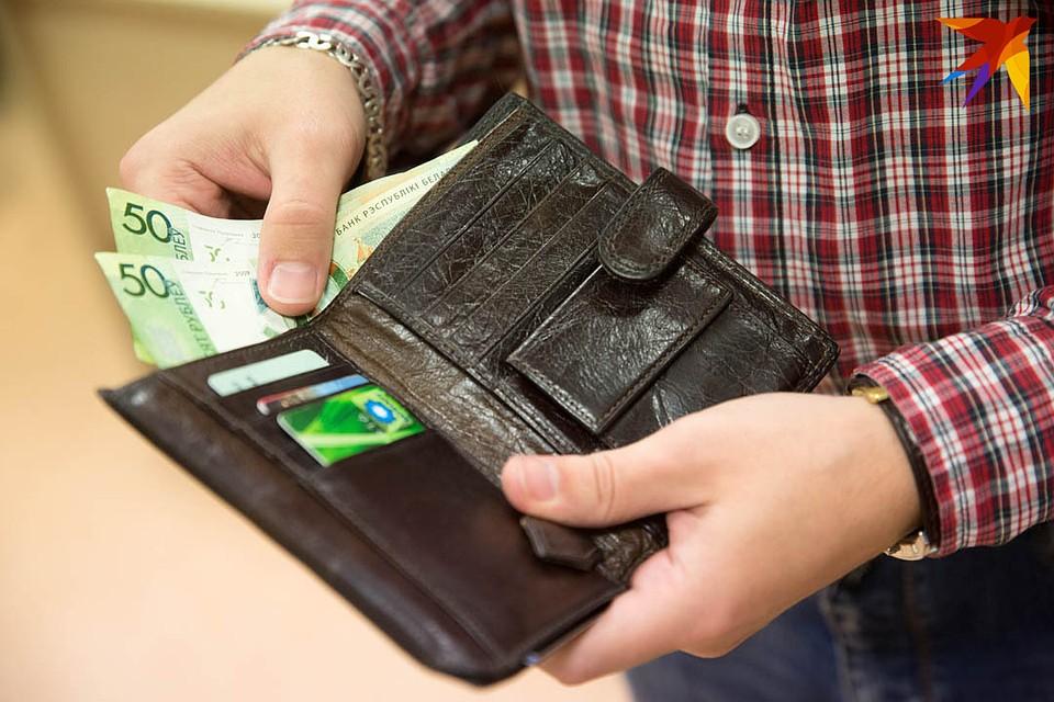 взять кредит наличными в кредобанке
