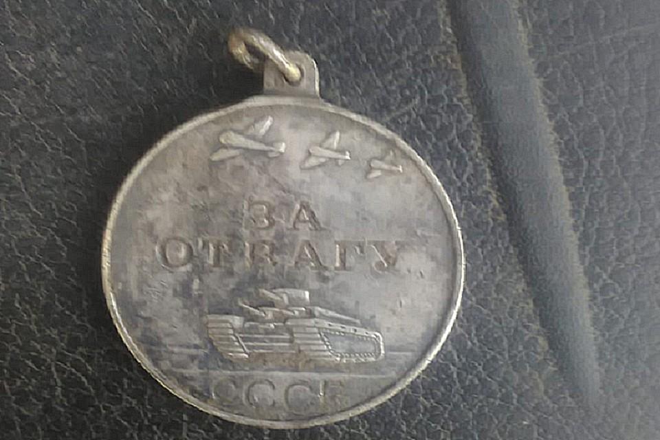 Неизвестно, как медаль оказалась возле реки Кубань на границе Крымского и Красноармейского районов