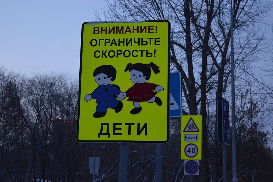 В Вологде дети расскажут о важности соблюдения ПДД