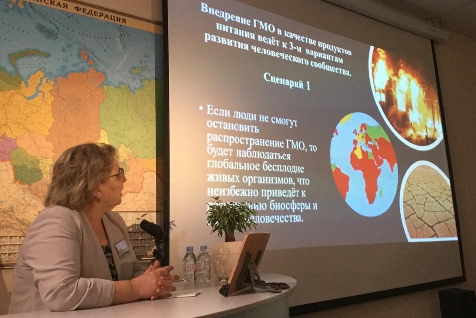 Доклад о губительных последствиях использования ГМО на репродуктивную функцию человечества делает Ирина Ермакова, доктор биологических наук. Фото: Людмила СЕМИНА