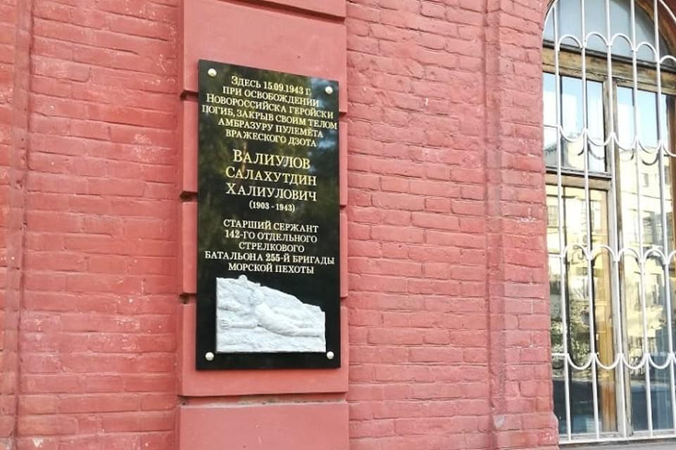 Мемориальную доску установили на здании, где старший сержант совершил подвиг\ФОТО: Виктор БУРАВКИН