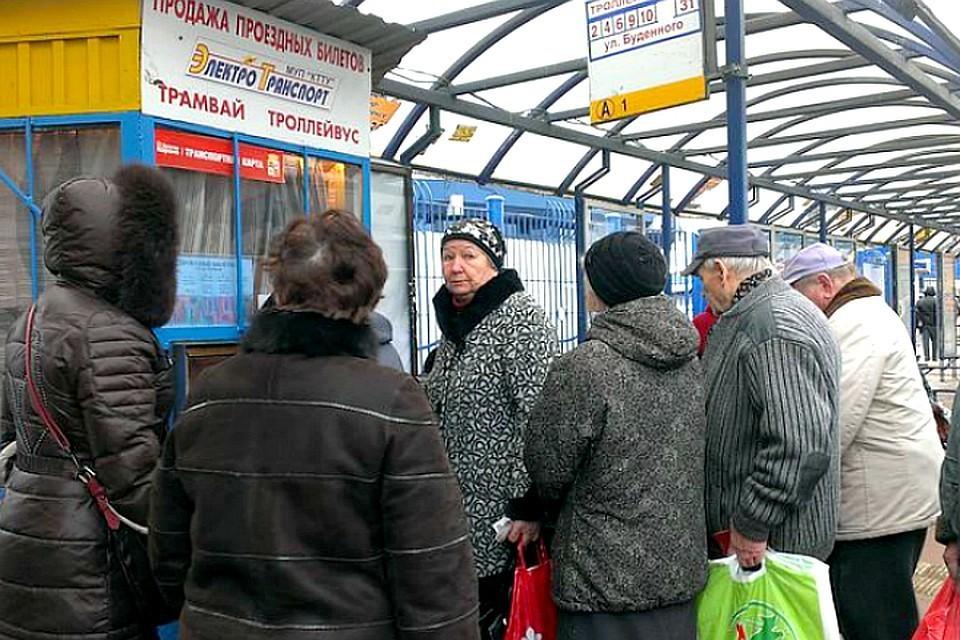 Платить придется на 90 рублей больше.