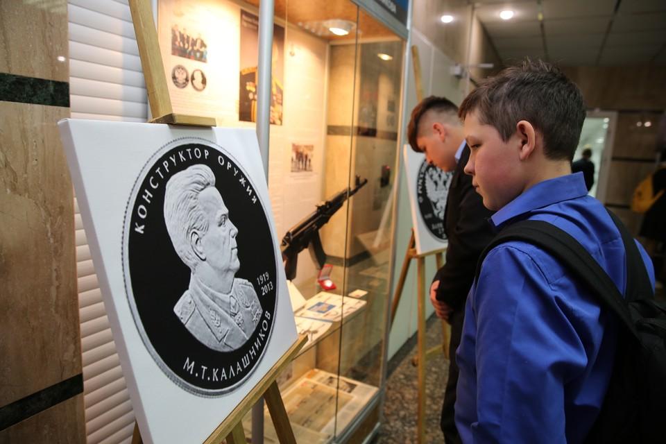 Фото: пресс-служба удмуртского отделения Банка России.