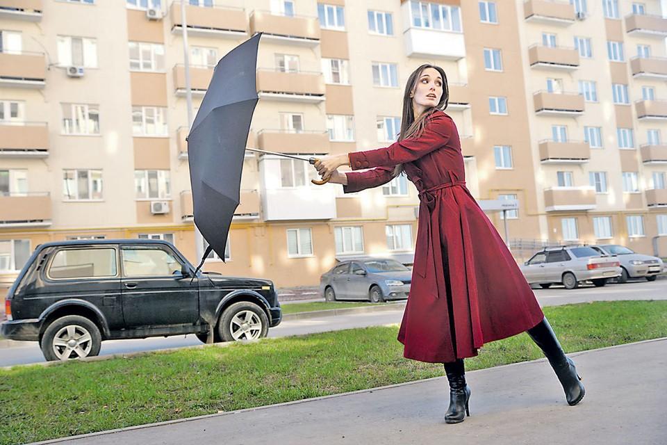 - Ну а я просто улетная девушка! Вечно мой зонт куда-то уносит...