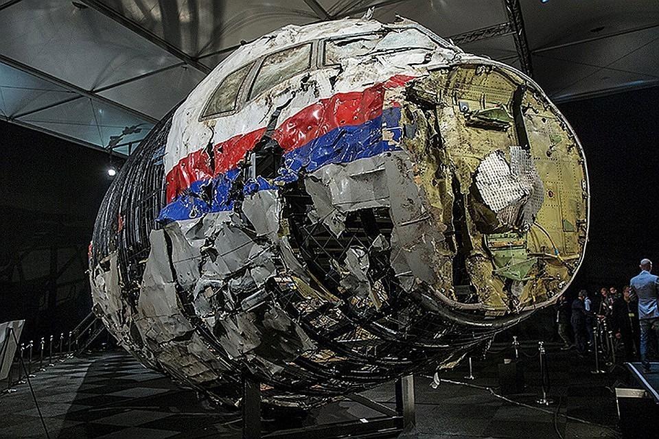 Парламент Нидерландов одобрил требование расследовать роль Украины в крушении MH17