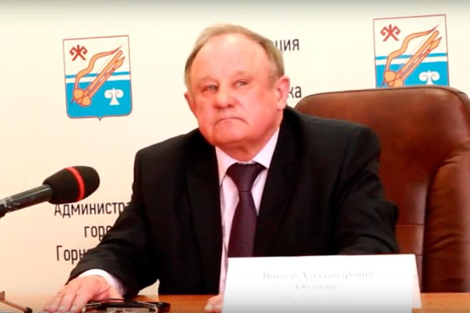 Виктор Облогин. Фото: altaibiz.ru