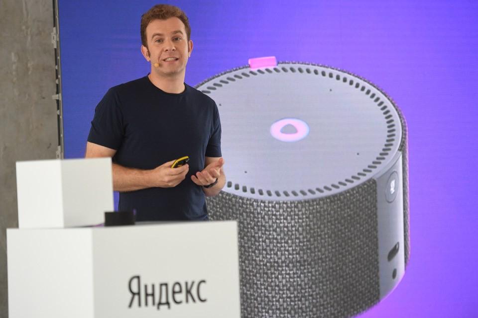 Компания Яндекс представила «Яндекс.Станцию.Мини».
