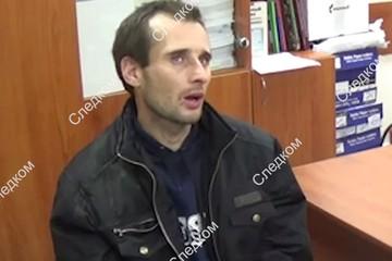 Выбросил сменку и сел ждать автобус: Появилось видео убийцы Лизы Киселевой