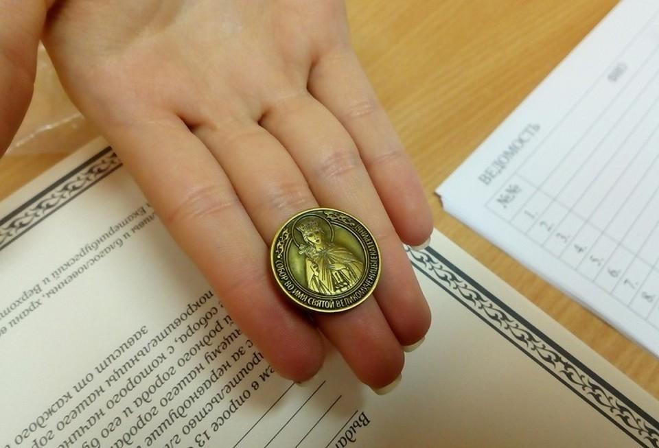Монеты раздают первым участникам опроса