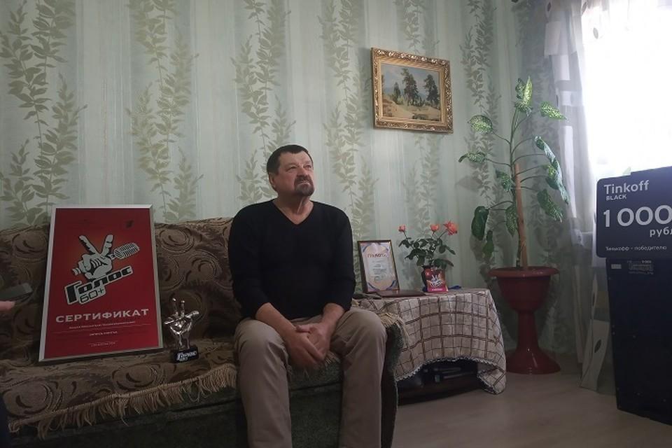 Леонид Сергиенко пока что получил только сертификат на кругленькую сумму